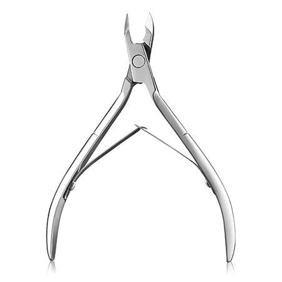 感嘆符華氏発明する[イニスフリー.innisfree]ビューティーツールネイルニッパーBeauty Tool Nail Nipper