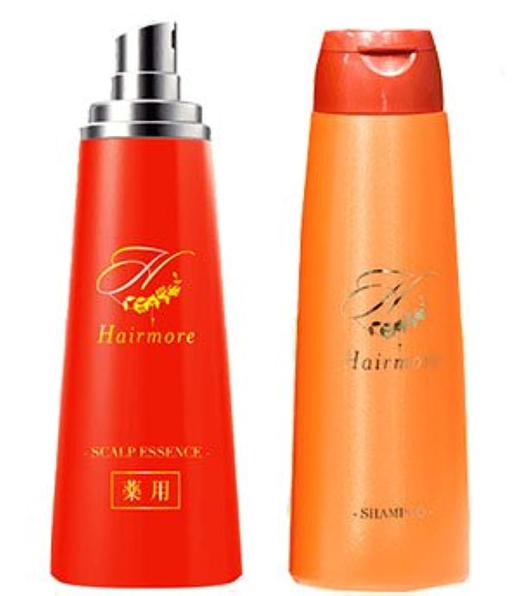 マージン湿った気質【ヘアケアセット】薬用ヘアモア(Hairmore)スカルプケアエッセンス×スカルプシャンプーセット