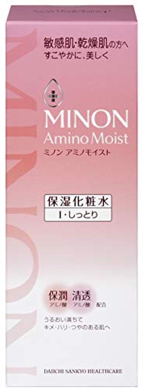 ミノン アミノモイスト モイストチャージ ローションI(しっとりタイプ) 150mL