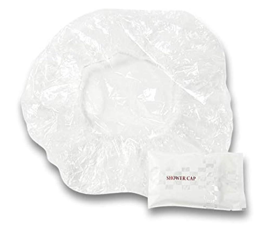 意気込み読書をする出口ラティス シャワーキャップ 業務用 個別包装100入り 使い捨てキャップ