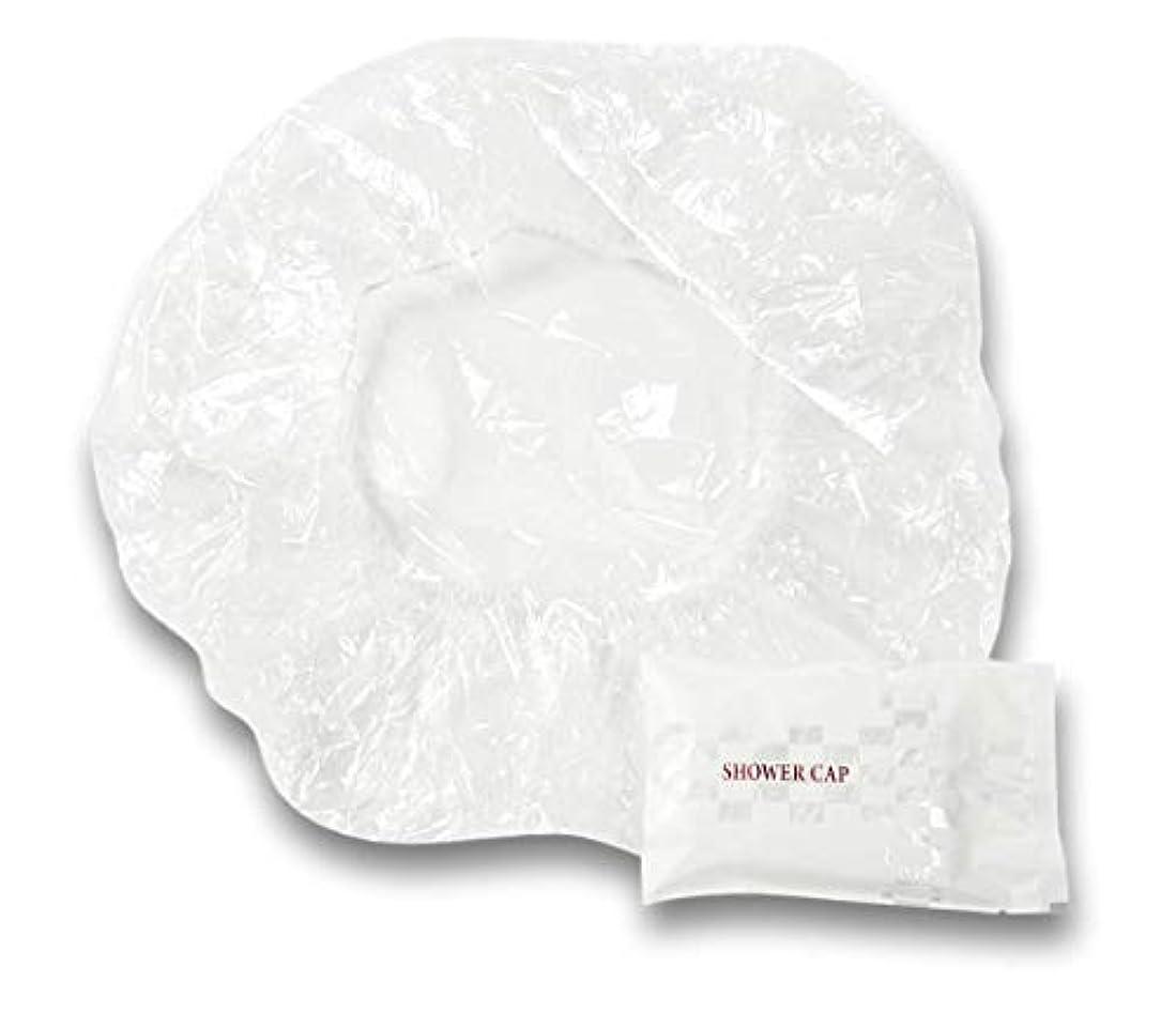 白鳥予測する休憩するラティス シャワーキャップ 業務用 個別包装100入り 使い捨てキャップ