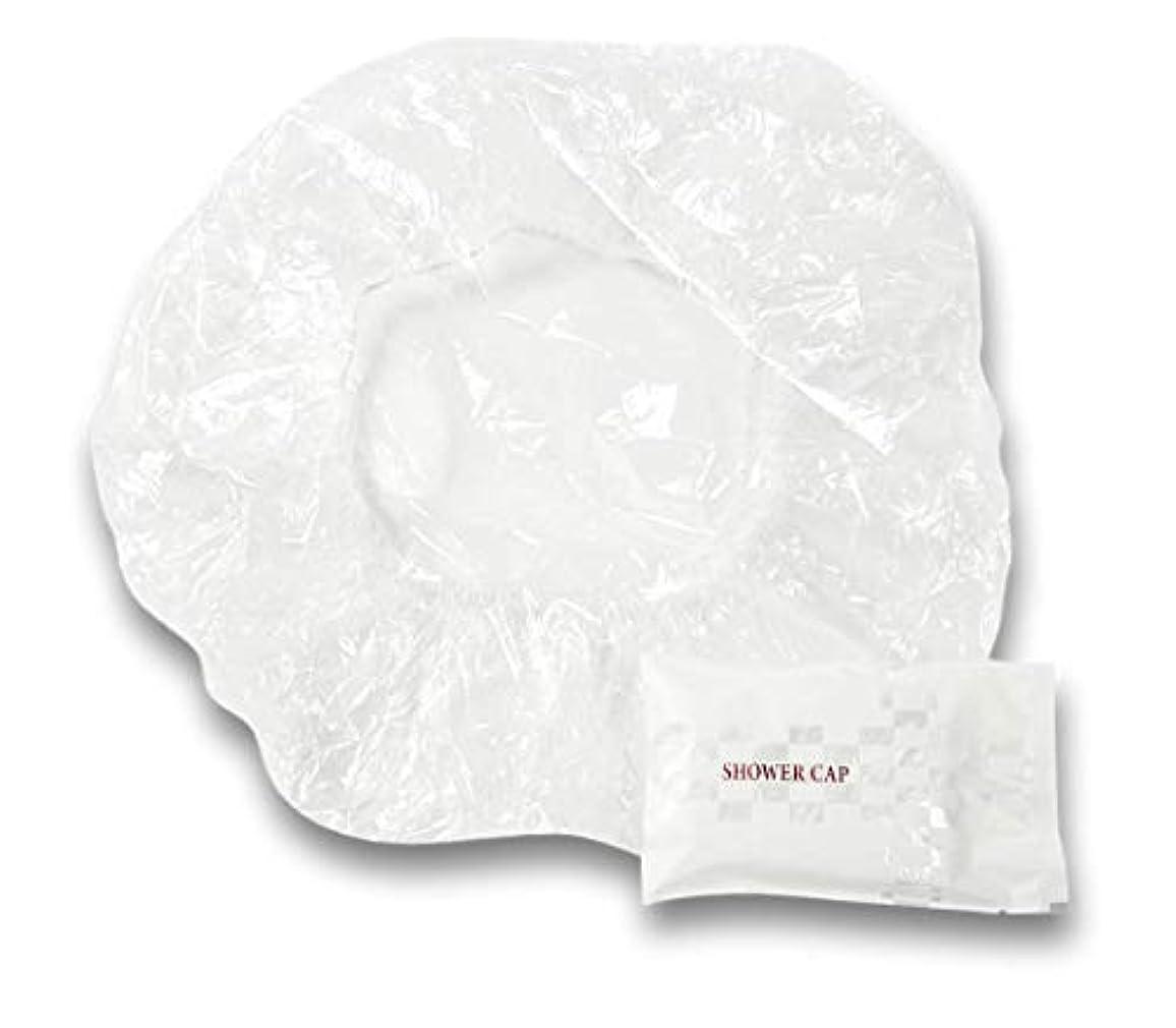 耐久強風食料品店ラティス シャワーキャップ 業務用 個別包装100入り 使い捨てキャップ