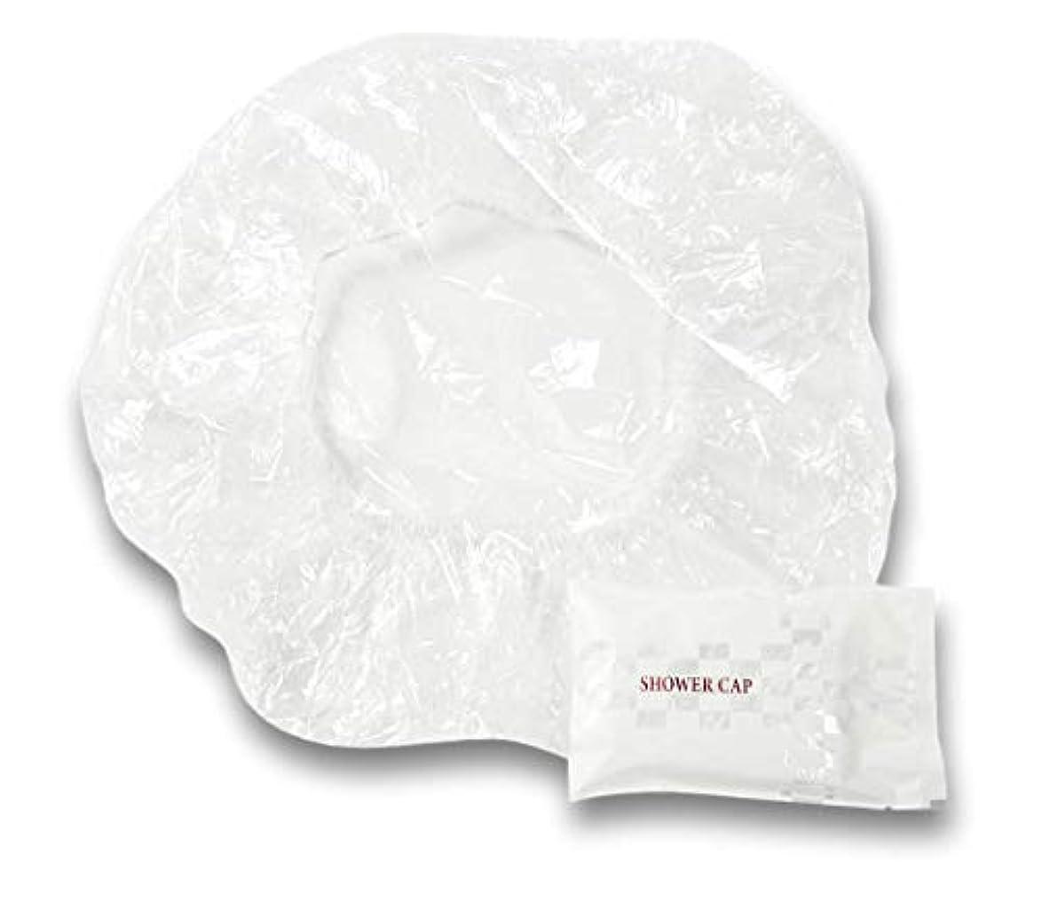 運賃習慣子供っぽいラティス シャワーキャップ 業務用 個別包装100入り 使い捨てキャップ