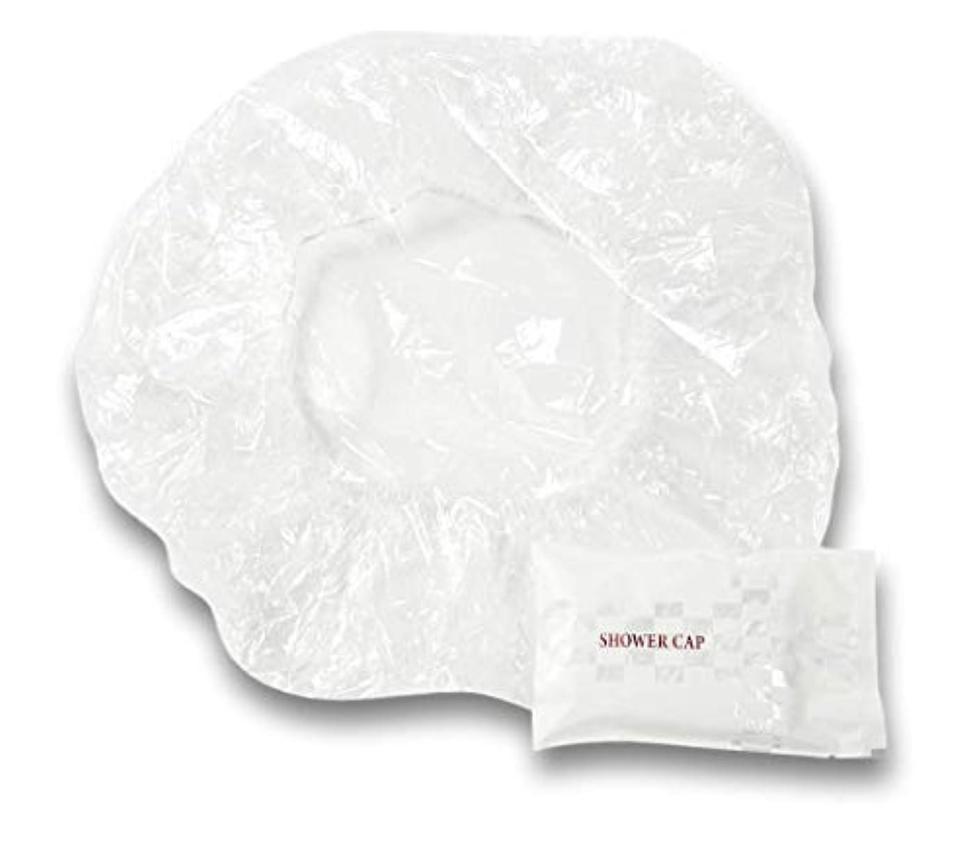 驚かす始まりスラムラティス シャワーキャップ 業務用 個別包装100入り 使い捨てキャップ