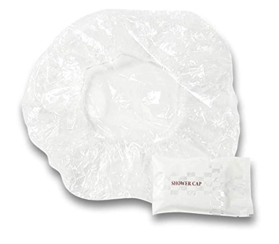 オート談話バーターラティス シャワーキャップ 業務用 個別包装100入り 使い捨てキャップ