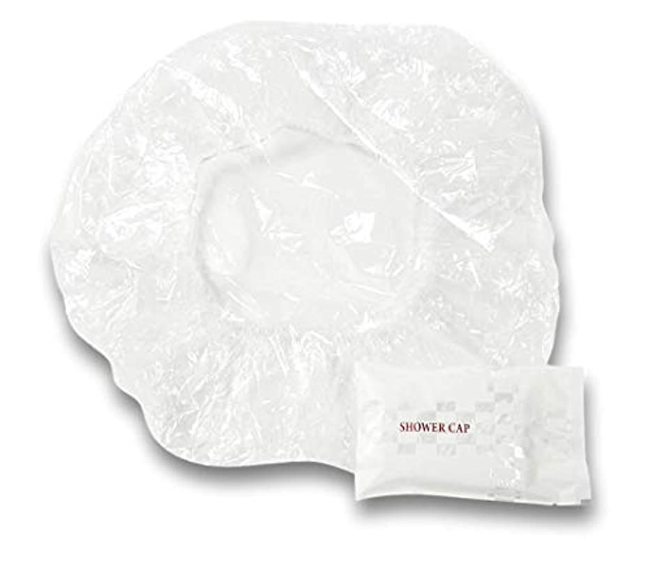 忌避剤迅速偽装するラティス シャワーキャップ 業務用 個別包装100入り 使い捨てキャップ