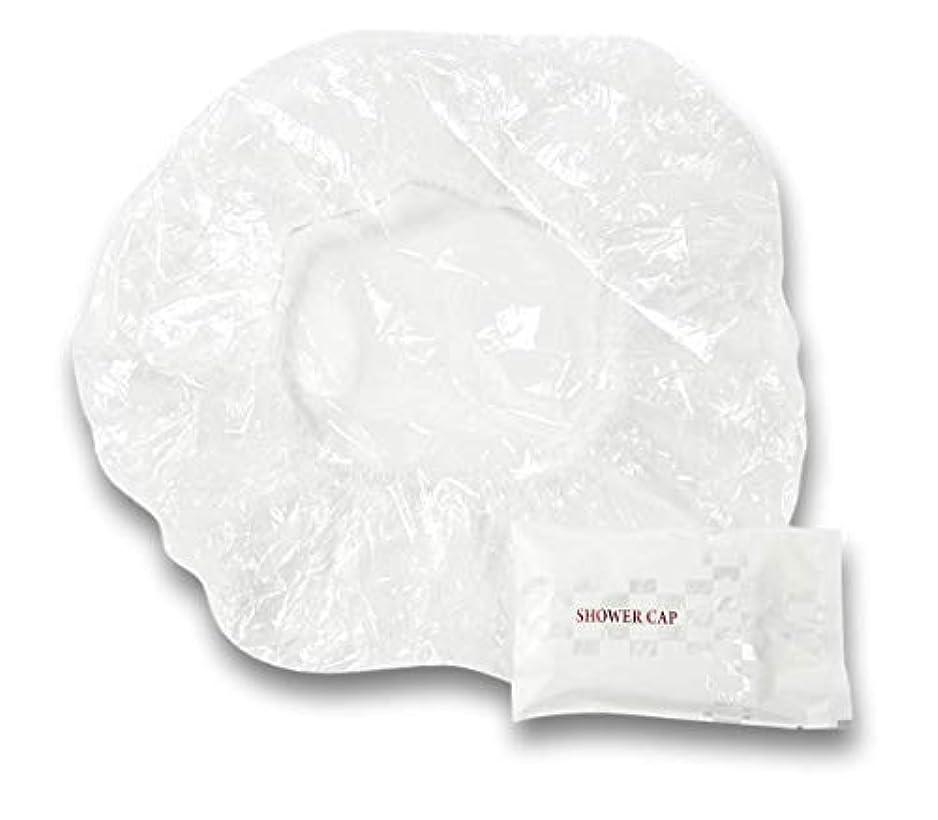 おんどりしたがって俳句ラティス シャワーキャップ 業務用 個別包装100入り 使い捨てキャップ