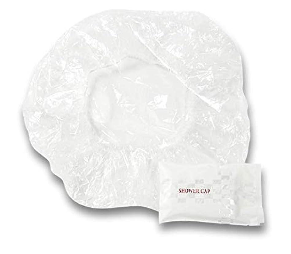 新鮮なワックス村ラティス シャワーキャップ 業務用 個別包装100入り 使い捨てキャップ