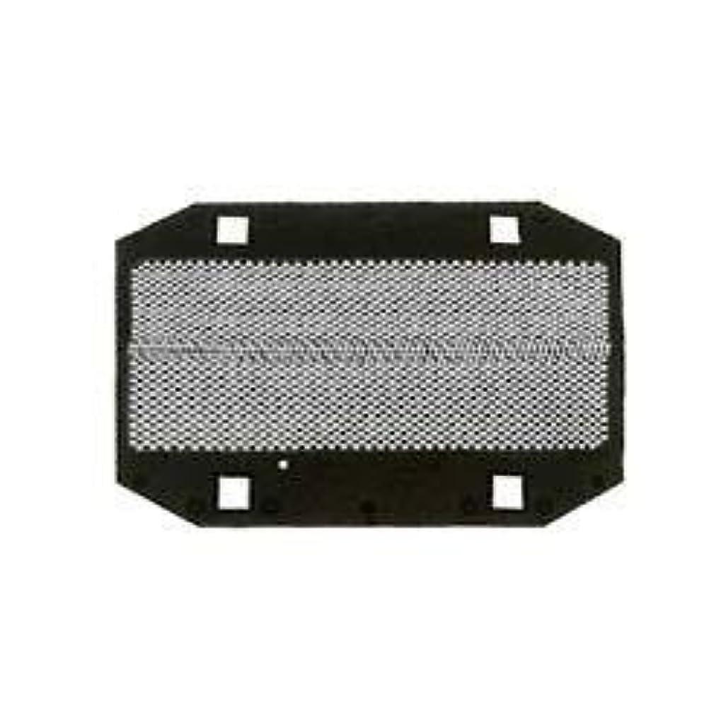 ピラミッド余計なテセウスパナソニック 替刃 メンズシェーバー用 外刃 ES9981