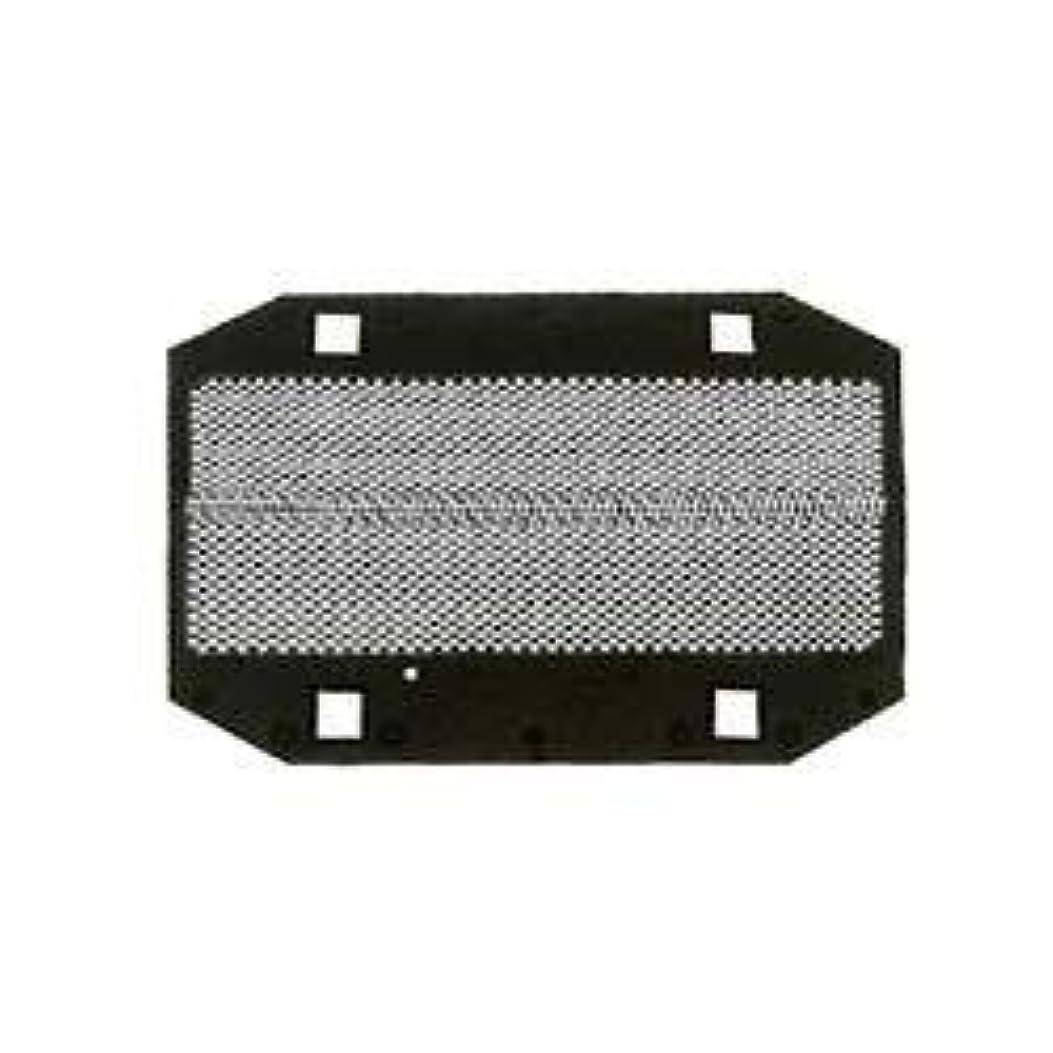タッチ半ば挑発するパナソニック 替刃 メンズシェーバー用 外刃 ES9981