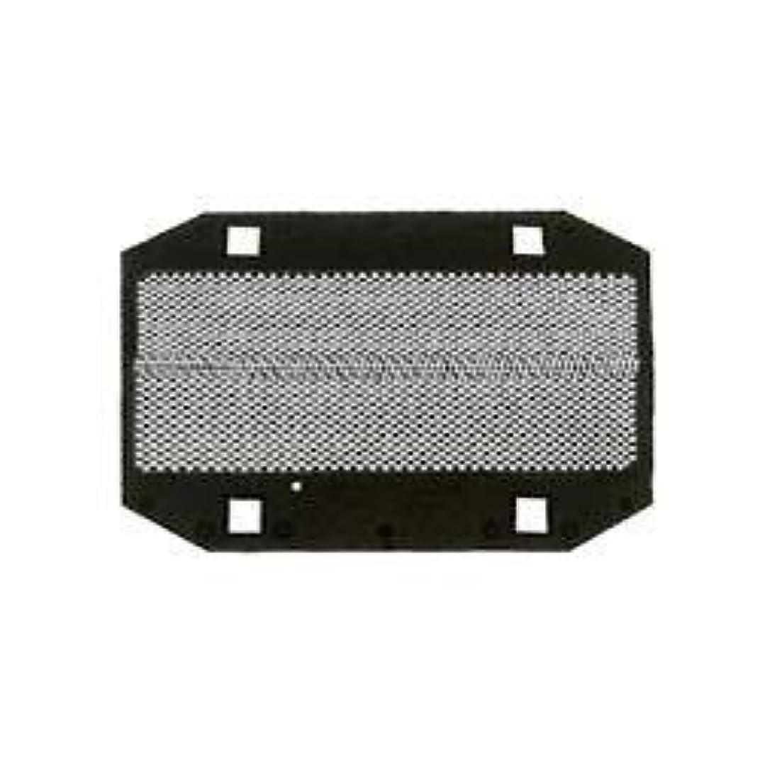 言及するトランザクション印刷するパナソニック 替刃 メンズシェーバー用 外刃 ES9981