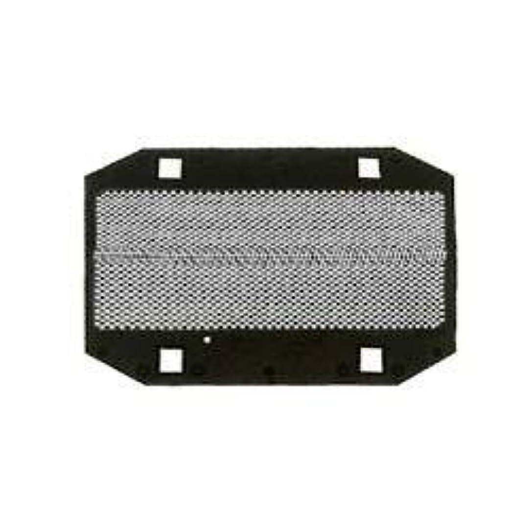 星識字ディスカウントパナソニック 替刃 メンズシェーバー用 外刃 ES9981