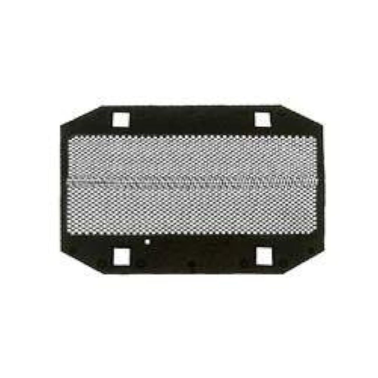 愛する分数影響を受けやすいですパナソニック 替刃 メンズシェーバー用 外刃 ES9981