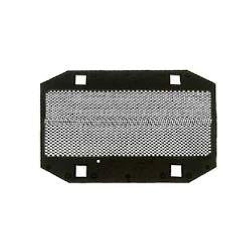 財産チラチラする含めるパナソニック 替刃 メンズシェーバー用 外刃 ES9981