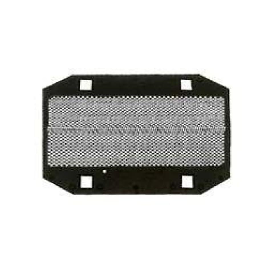 聴覚障害者印刷する通訳パナソニック 替刃 メンズシェーバー用 外刃 ES9981