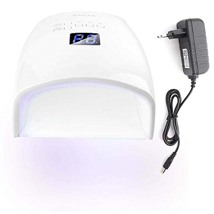なんとなくデクリメント熟達48Wネイルドライヤー 30光 自動センサー 5タイマー付き UV LEDネイルランプ (ホワイト)