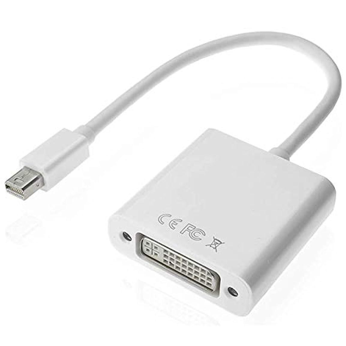 控えめなリスト部屋を掃除するMini DisplayPort-DVI変換アダプタ mini DisplayPort adapter Mini Displayport to DVI 変換ケーブル アップル Mac ノートブック対応