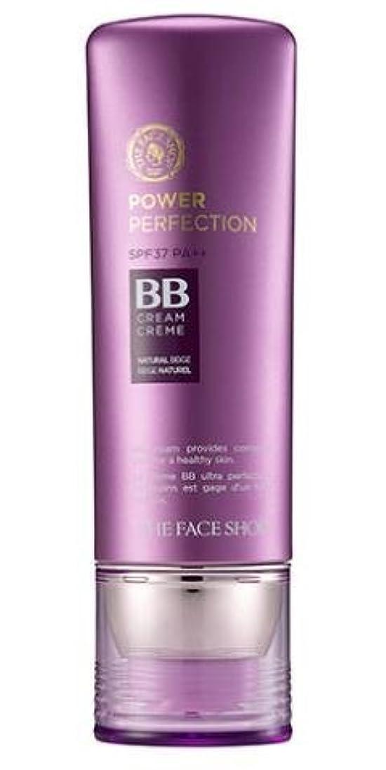 沿って最大の材料[ザフェイスショップ] THE FACE SHOP [フェイス?イット?パワー パーフェクションBBクリーム(SPF37PA++) 40g V201 APRICOT BEIGE] (Face It Power Perfection...