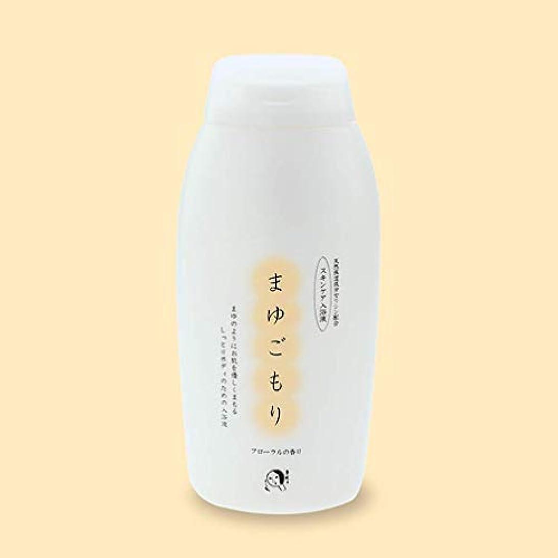 爬虫類ランデブー修正よーじや まゆごもり入浴液(ボトルタイプ) 250ml(11回分)