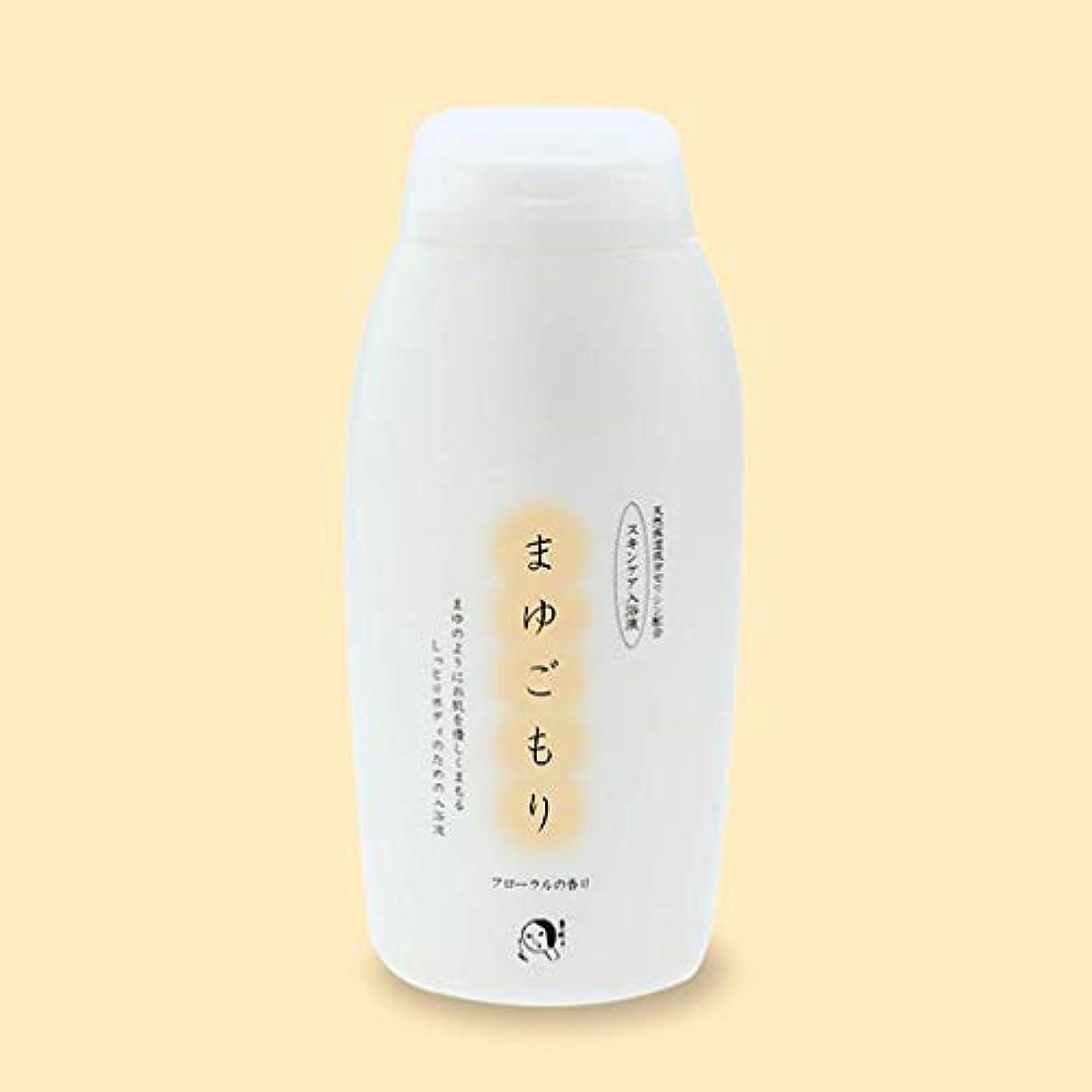 ティーム頑張る一杯よーじや まゆごもり入浴液(ボトルタイプ) 250ml(11回分)