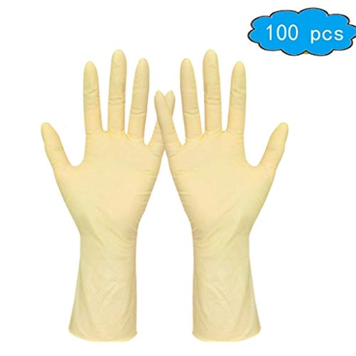 名誉あるトラップ弱点使い捨てラテックス手袋 - 100 /パック、ラボ、安全?作業手袋 (Color : Beige, Size : S)