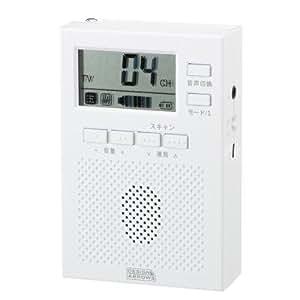Yazawa ワンセグTV(音声)/AM/FM対応 ポケット ワンセグ ラジオ RD3WHA