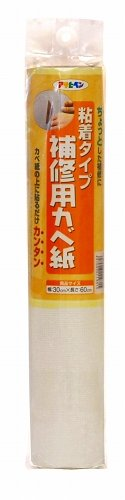 RoomClip商品情報 - アサヒペン 補修用カベ紙 HK-14 30cm×60cm