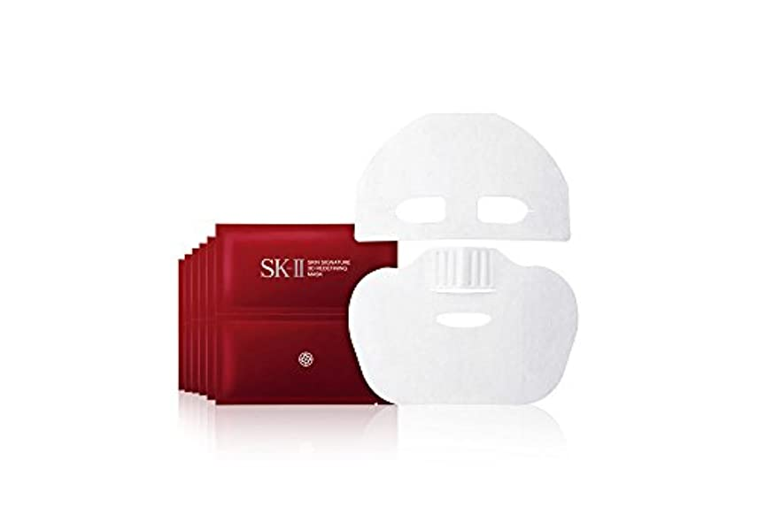 エレベーター除外する軽量SK-II スキンシグネチャー 3Dリディファイニングマスク (上用マスク+下用マスク)×6袋 【外箱なし】