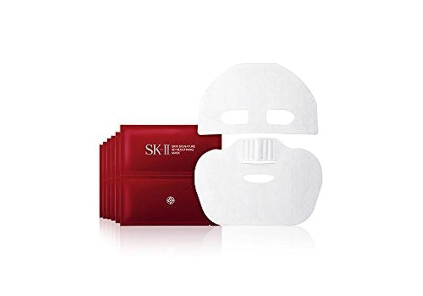 サワーいつ化合物SK-II スキンシグネチャー 3Dリディファイニングマスク (上用マスク+下用マスク)×6袋 【外箱なし】