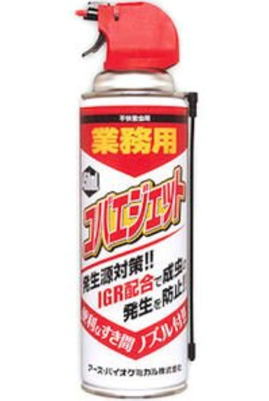 コバエジェット 450ml 業務用殺虫剤