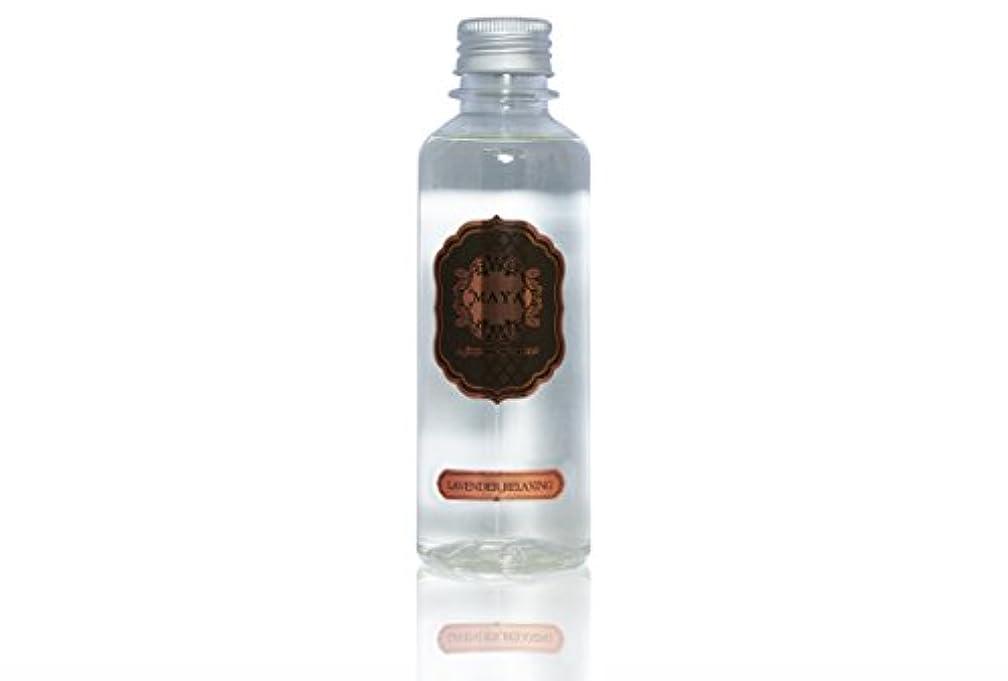 師匠メキシコナインへMAYA アロマ リードディフューザー ベンダーリラックシング 240ml [並行輸入品] | Aroma Reed Diffuser - Lavender Relaxing 240ml