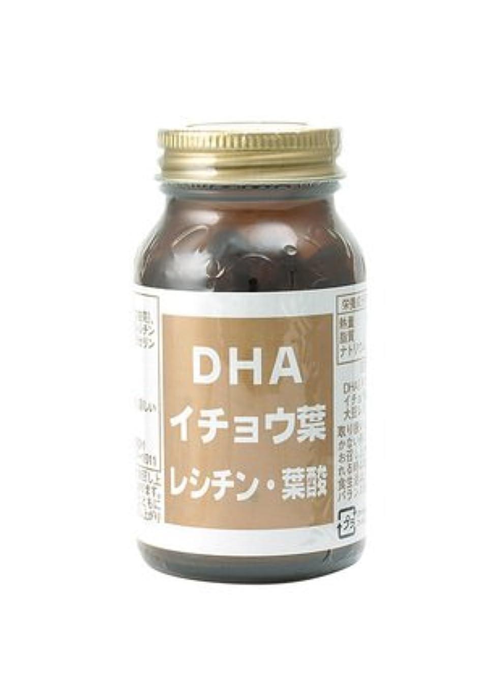 冷笑するバッフルテキストDHA イチョウ葉 大豆レシチン 葉酸 配合 DHA 56.4g