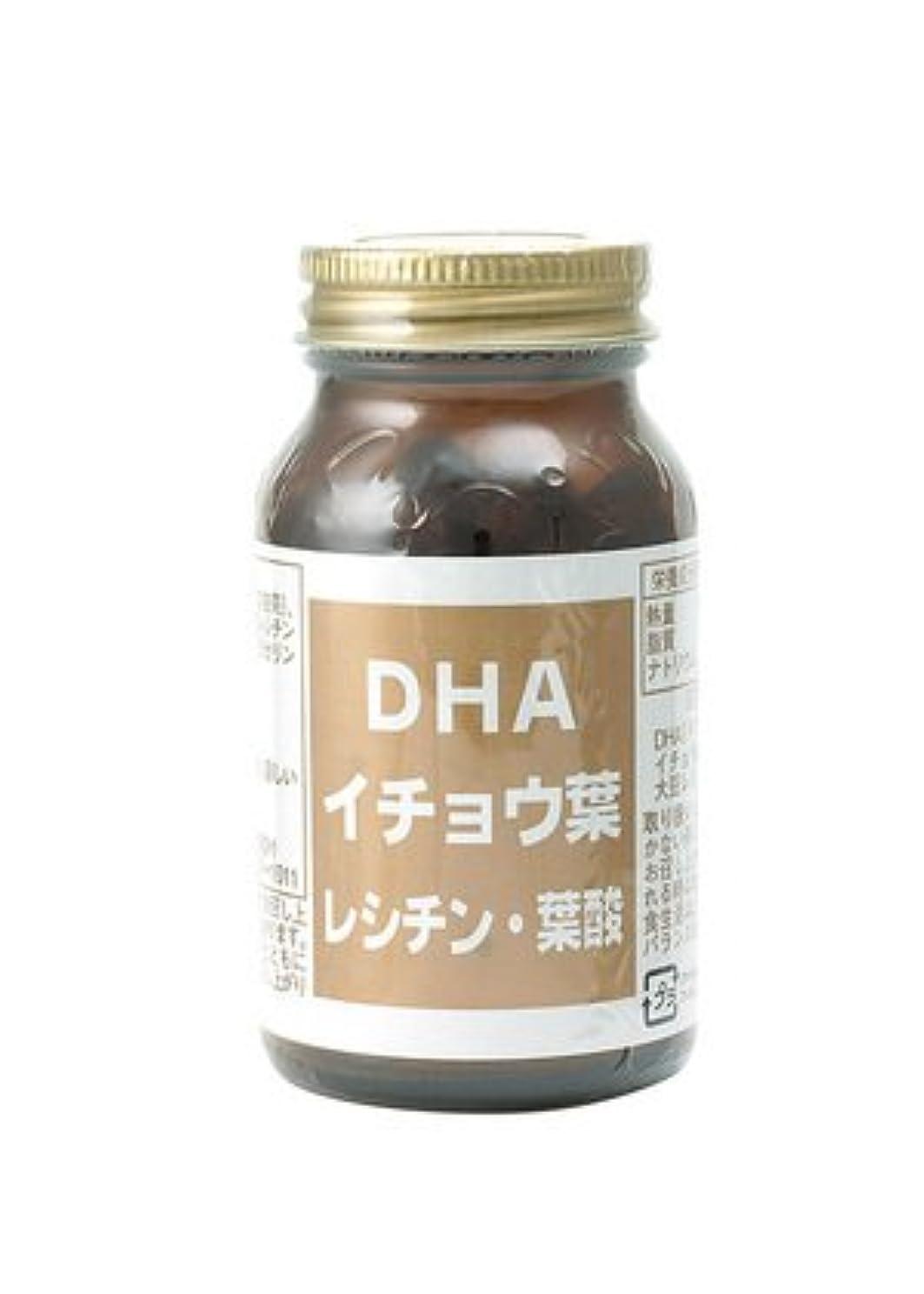 絶壁航海のバナナDHA イチョウ葉 大豆レシチン 葉酸 配合 DHA 56.4g