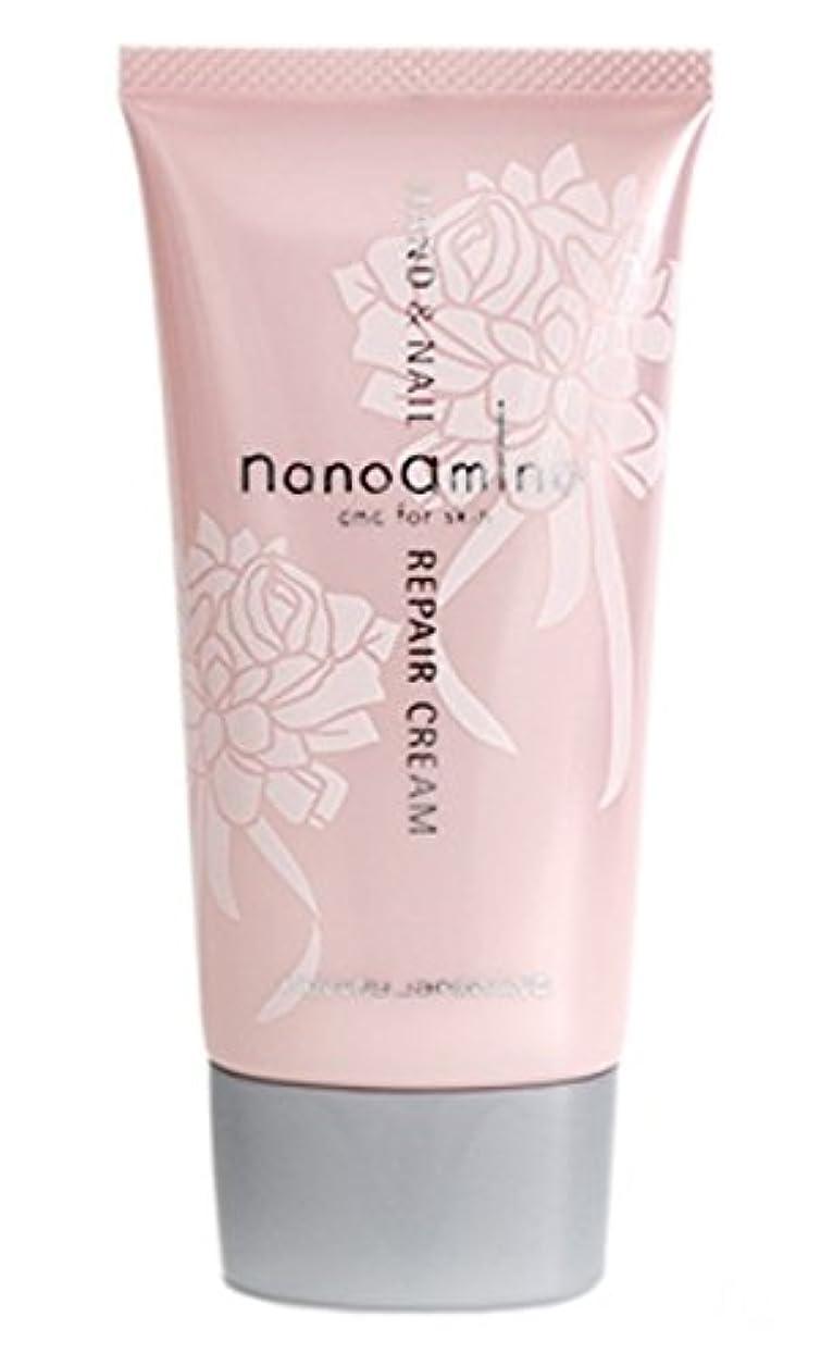 クリーム悪い入浴ニューウェイジャパン ハンド&ネイル リペアクリーム (スウィートフローラルの香り) 70g