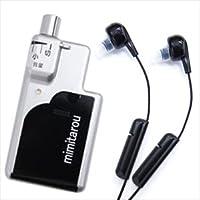 【充電式補聴器】 NEWみみ太郎(SX-011) (両耳用, ブラック×シルバー)