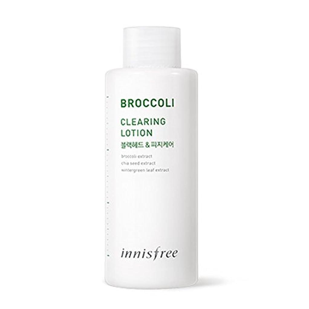付き添い人食欲テニスイニスフリーブロッコリークリアリングローション(エマルジョン)130ml Innisfree Broccoli Clearing Lotion(Emulsion) 130ml [海外直送品][並行輸入品]