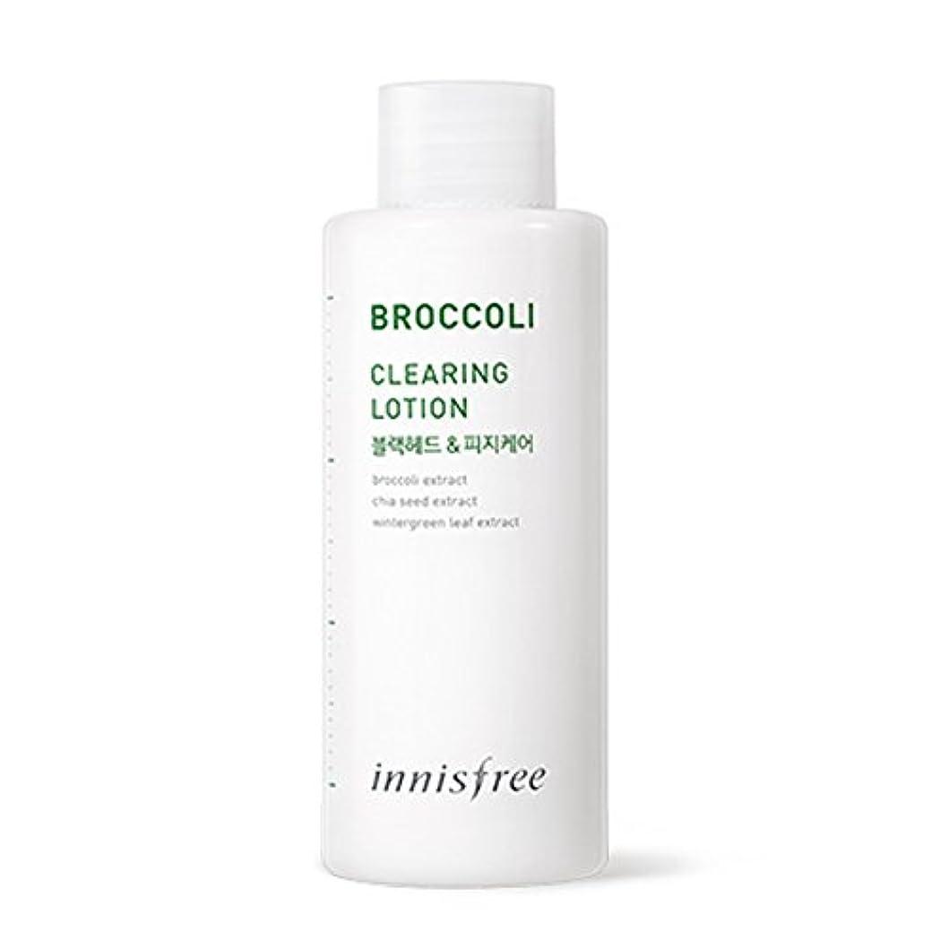 迷惑訴える執着イニスフリーブロッコリークリアリングローション(エマルジョン)130ml Innisfree Broccoli Clearing Lotion(Emulsion) 130ml [海外直送品][並行輸入品]