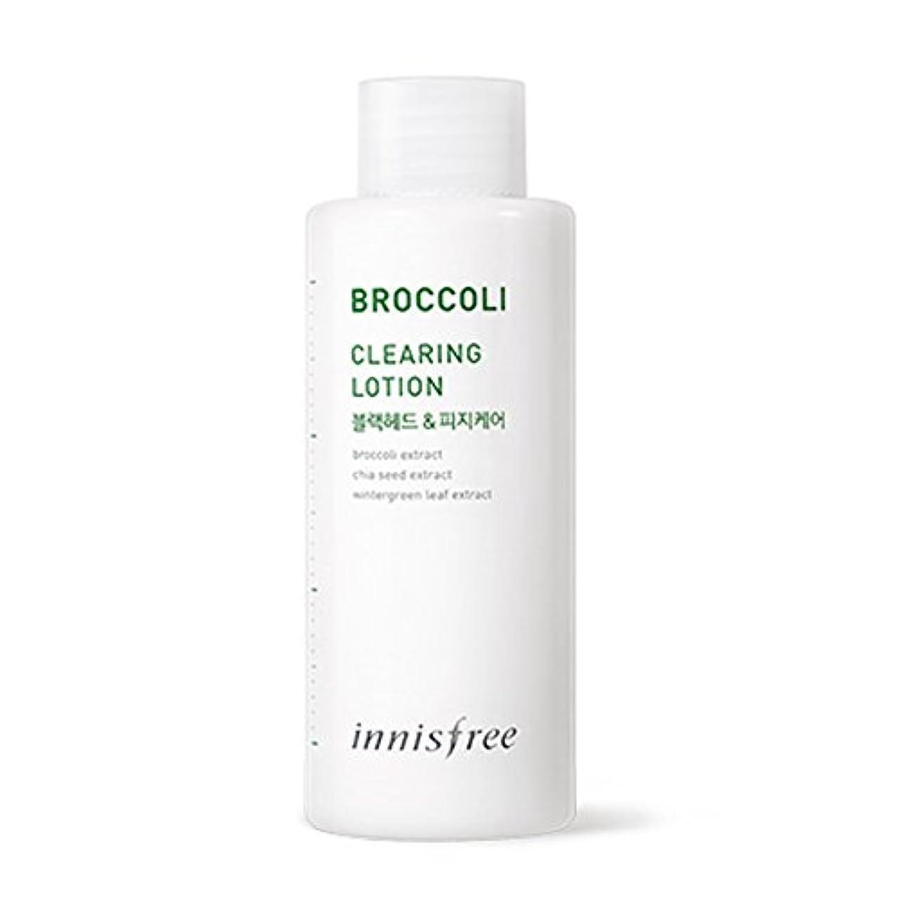不規則性仲人求めるイニスフリーブロッコリークリアリングローション(エマルジョン)130ml Innisfree Broccoli Clearing Lotion(Emulsion) 130ml [海外直送品][並行輸入品]