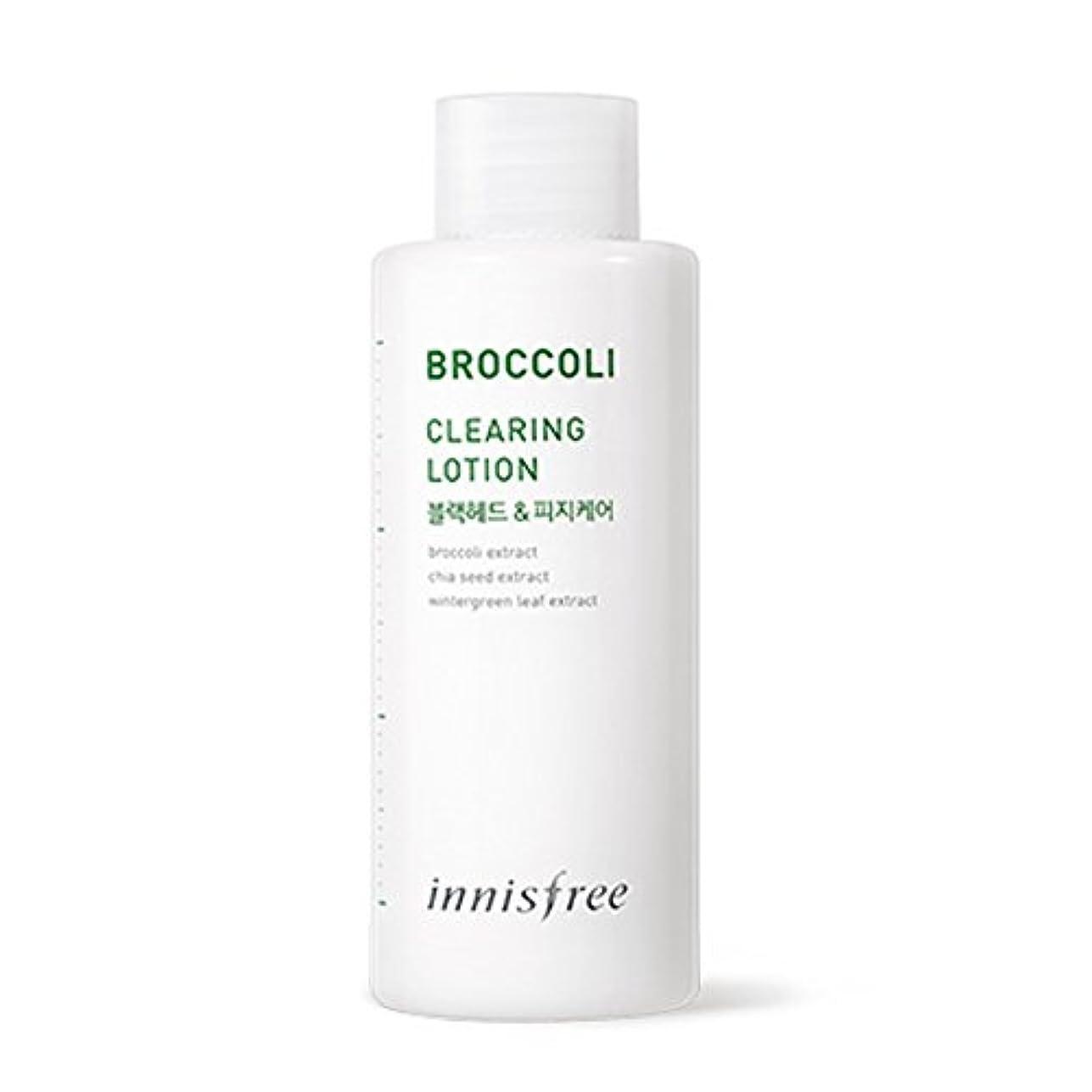 現代の意気込み一イニスフリーブロッコリークリアリングローション(エマルジョン)130ml Innisfree Broccoli Clearing Lotion(Emulsion) 130ml [海外直送品][並行輸入品]