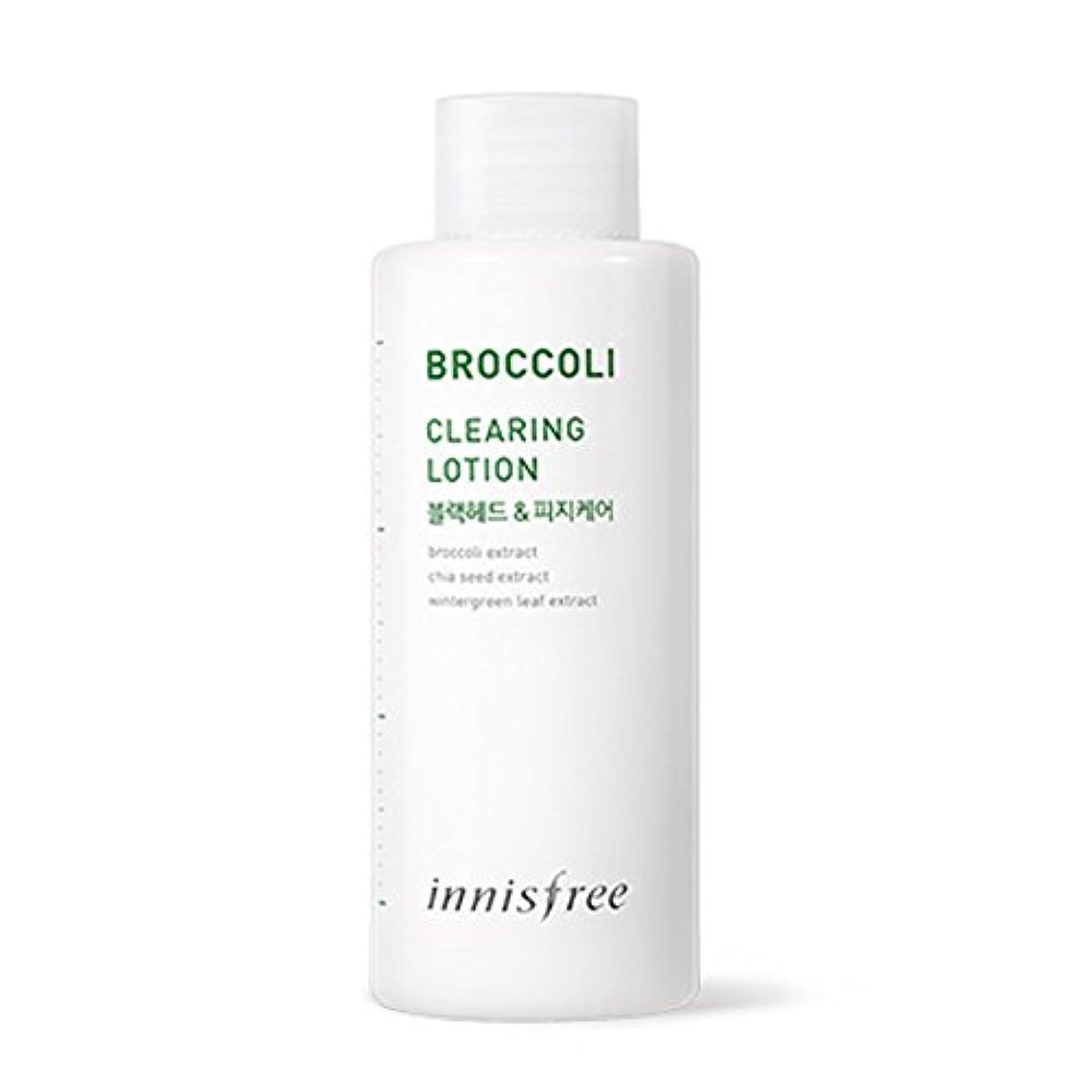 ランチョン無駄おもしろいイニスフリーブロッコリークリアリングローション(エマルジョン)130ml Innisfree Broccoli Clearing Lotion(Emulsion) 130ml [海外直送品][並行輸入品]