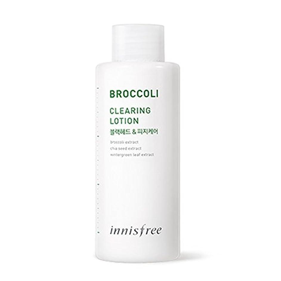 骨の折れる経験者権利を与えるイニスフリーブロッコリークリアリングローション(エマルジョン)130ml Innisfree Broccoli Clearing Lotion(Emulsion) 130ml [海外直送品][並行輸入品]