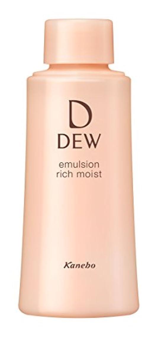 大気慰め化合物DEW エマルジョン とてもしっとり レフィル 100ml 乳液