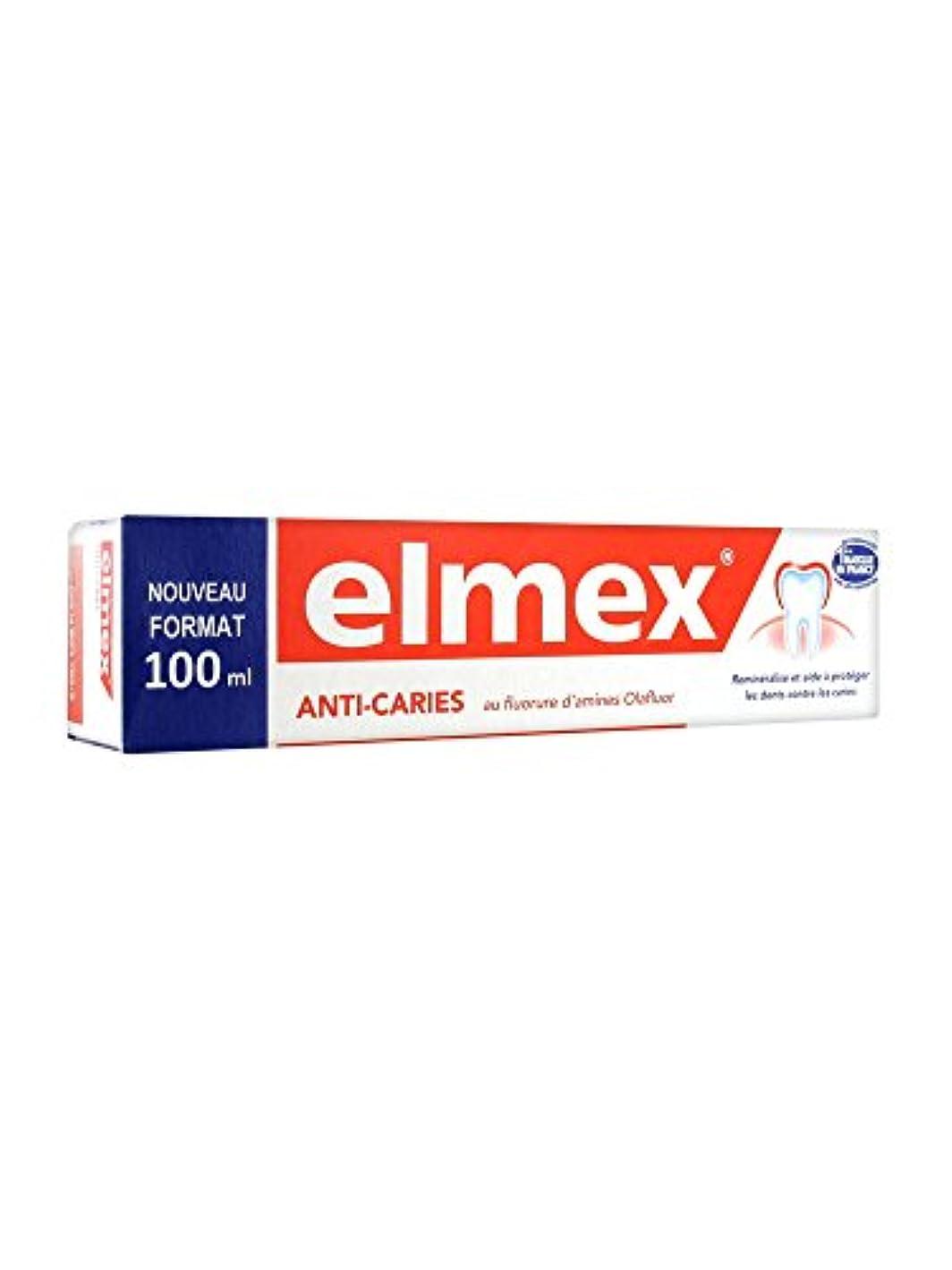 台無しに知り合いぎこちないELMEX PROTECTION CARIES Dentifrice (100 ml)