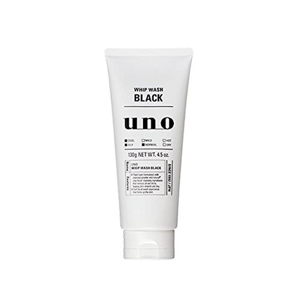 印をつけるトライアスロン遮るウーノ ホイップウォッシュ (ブラック) 洗顔料 130g