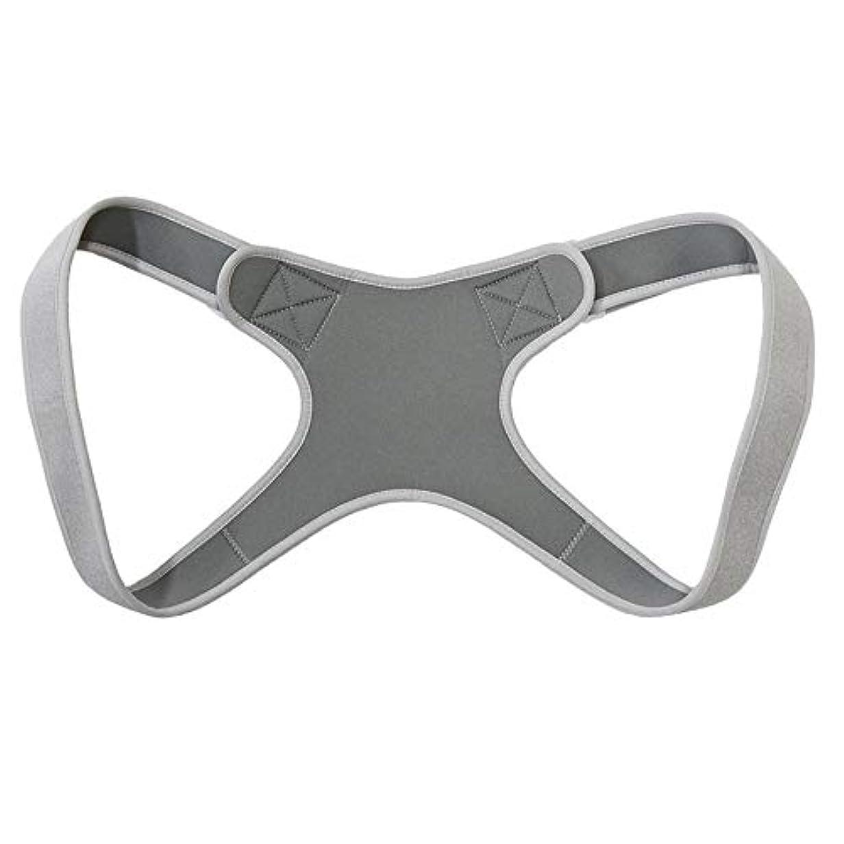 管理カラス枯れる新しいアッパーバックポスチャーコレクター姿勢鎖骨サポートコレクターバックストレートショルダーブレースストラップコレクター - グレー