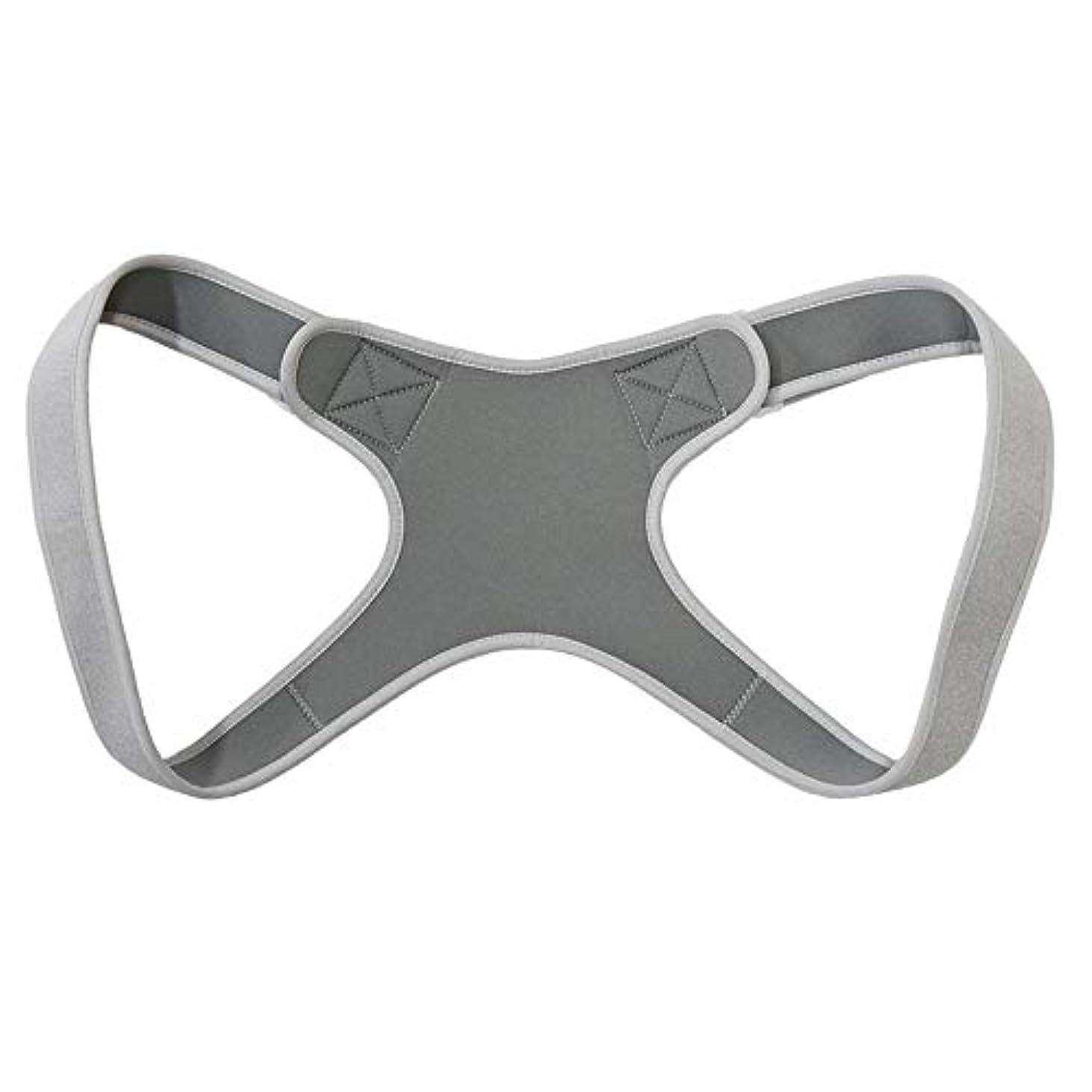 ラビリンスエチケットソブリケット新しいアッパーバックポスチャーコレクター姿勢鎖骨サポートコレクターバックストレートショルダーブレースストラップコレクター - グレー
