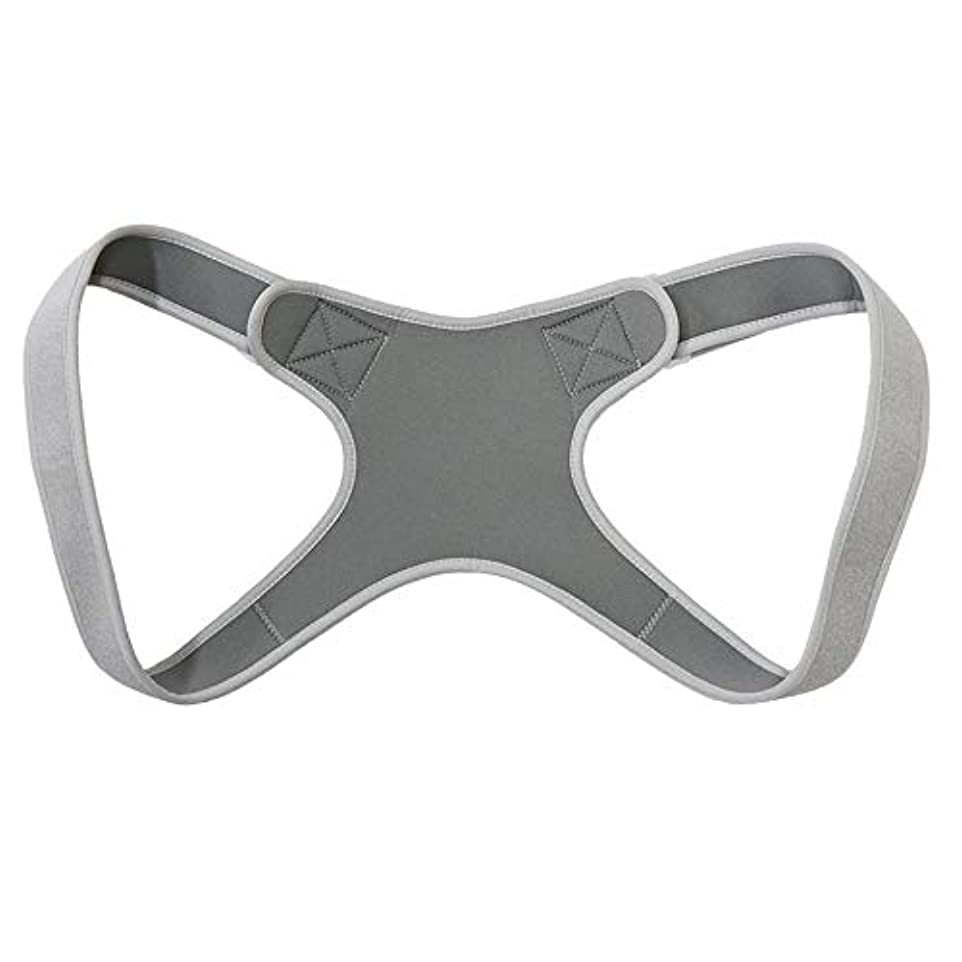 腕実質的にぼかす新しいアッパーバックポスチャーコレクター姿勢鎖骨サポートコレクターバックストレートショルダーブレースストラップコレクター - グレー