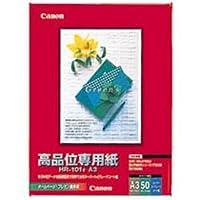キャノン Canon 高品位専用紙 HR-101SA3 A3 1033A019 1冊(50枚)