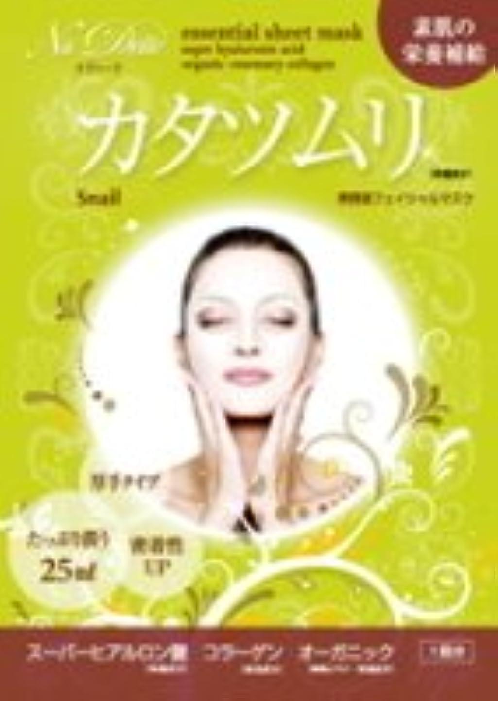 ミルクキュービック誠意フェイスマスクシリーズ「ナディーテ」エッセンスシートマスク(カタツムリ)