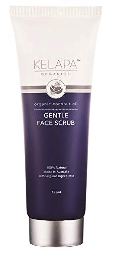 表現好ましい副産物Organics Exfoliating Face Scrub ジェントル フェイス エクスフォリエーション 200ml